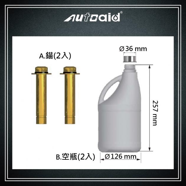 壁掛式專業集油器 7件組 4