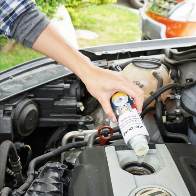 引擎吃油抑止劑 2
