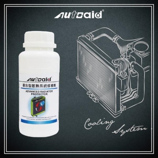 複合型散熱系統修補劑 1