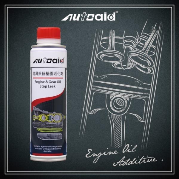 引擎潤滑系統墊圈活化劑 1