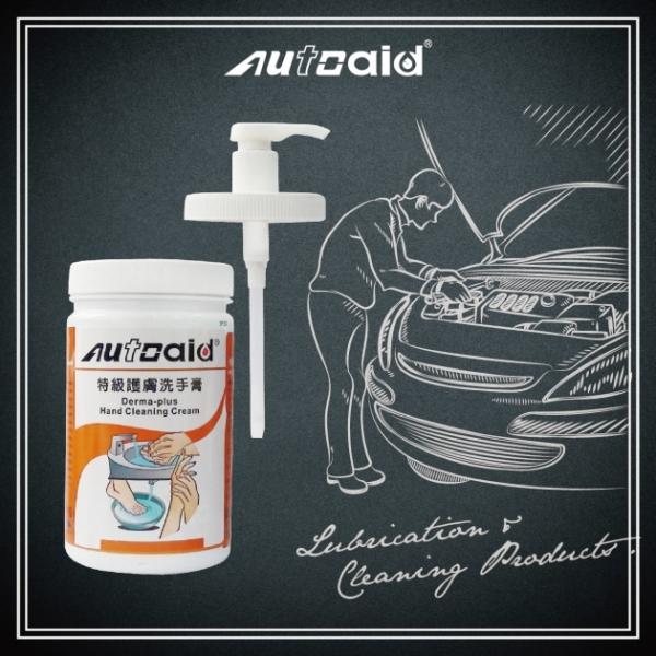 特級護膚洗手膏 1